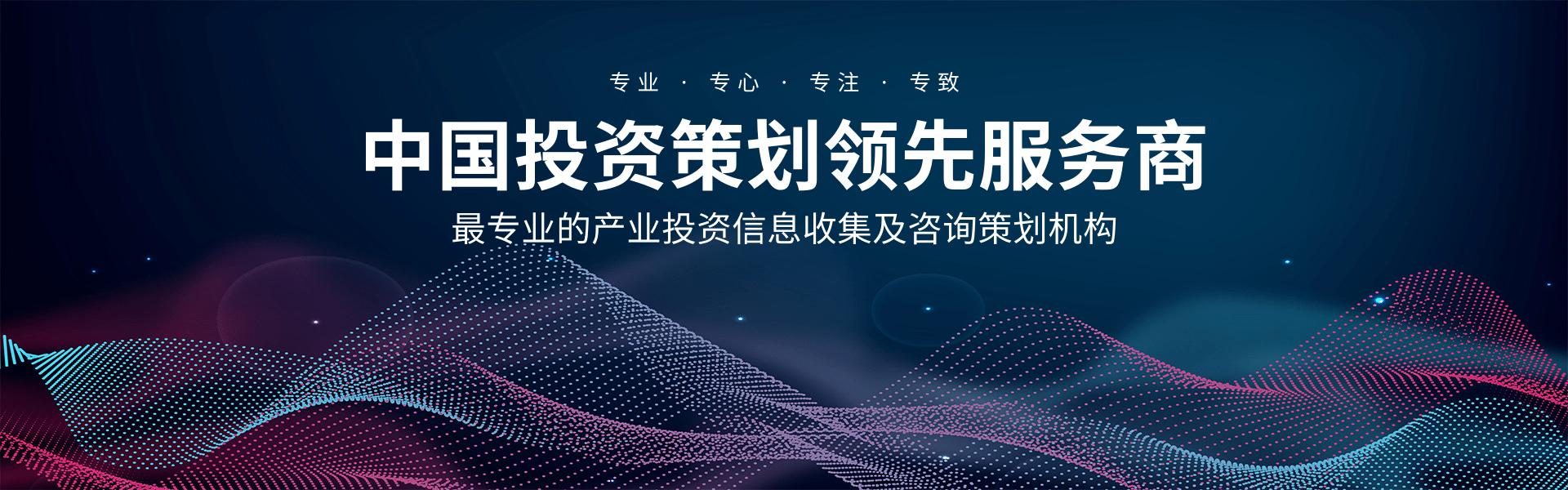 科技风活动会议场地banner@凡科快图.png